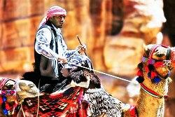 Tradicia Bedueno en suda Jordanio