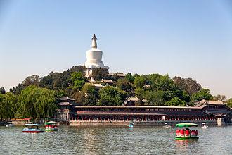 Beihai Park - Image: Beihai park, beijing, china