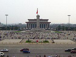 A Praça da Paz Celestial