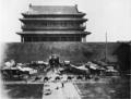 Beijing Zhengyangmen Chenglou.png