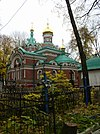 Belarus-Minsk-Church of Alexander Nevsky-3.jpg