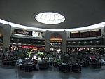 Ben Gurion International Airport הכיכר.JPG