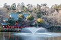 Benzaiten Inokashira Park.JPG