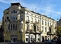 Beograd Vucina kuca Karadjordjeva 61.JPG