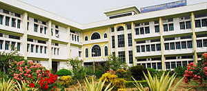 Bidhannagar College - Main Building of Bidhannagar College