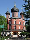 Big Cathedral of the Theotokos of the Don (Donskoy Monastery) 10.jpg