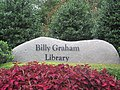 Billy Graham Library entrance sign, Charlotte, NC IMG 4201.JPG