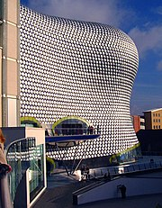 The unusual exterior of the Selfridges department store in the Bullring shopping complex in Birmingham, England exemplifies the extraordinary designs of modern shopping malls.