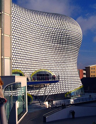 Future Systems - Image: Birmingham Selfridges building