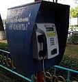 Bishkek Payphone (3968846824).jpg