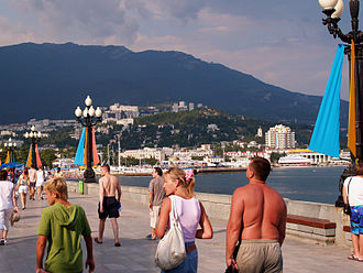 Boardwalk in Yalta. Boardwalk at Yalta Ukraine (3943047709).jpg