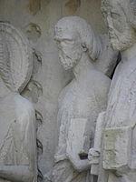 File:Bordeaux (33) Cathédrale Saint-André Portail royal 73.JPG