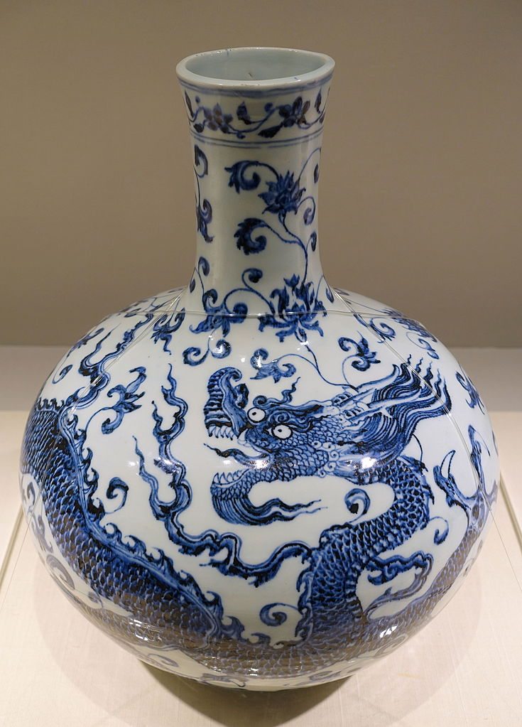 File Bottle Jar With Dragon And Arabesque Design China Jingdezhen Kiln Ming Dynasty Yongle
