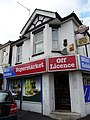 Bournemouth , Winton - Mini Golden Supermarket Off Licence - geograph.org.uk - 1517819.jpg