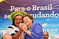 Brasília - DF (5149199275).jpg