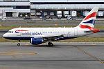 British Airways, G-EUNB, Airbus A318-112 (20180857845).jpg