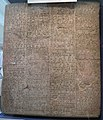 British Museum inscribed stone of Nebuchadnezzar II.jpg