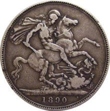 British Crown 1890 Reverse Png