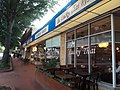 Broad street Falls Church - 1.jpg