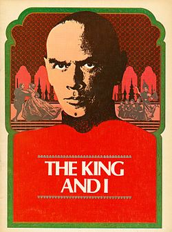 Brynner 1977 program.jpg