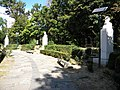 Bucuresti, Romania, Parcul Cismigiu, (Aleea Rondului Roman)(2); B-II-a-A-19655.JPG