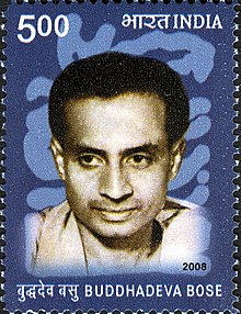 Bose on a 2008 stamp of India