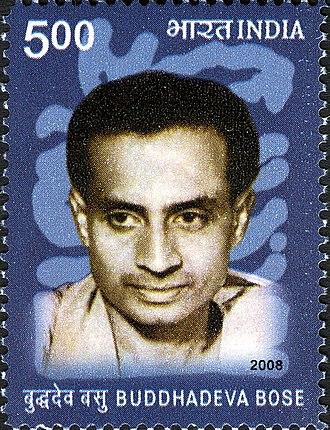 Buddhadeb Bosu - Bose on a 2008 stamp of India