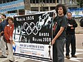 Buenos Aires - 2008 Summer Olympics torch relay - 20080411-5.jpg