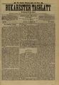 Bukarester Tagblatt 1892-11-19, nr. 263.pdf