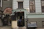 Bulgakovhouse2.jpg