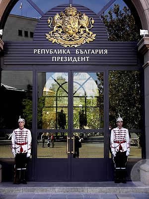 National Guards Unit of Bulgaria - National Guards at the entrance of the President of Bulgaria's Administrative Building
