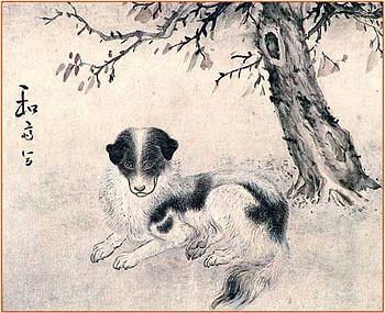 This doggy painting may have been done a little further west than Littleton, Colorado!