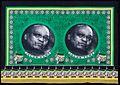 COLLECTIE TROPENMUSEUM Doek met afbeeldingen van Jacob Zuma TMnr 6369-4.jpg