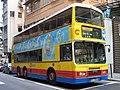 CTB 214 - Flickr - megabus13601.jpg