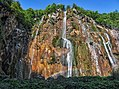 Cachoeira Veliki Slap.jpg