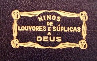Christian Congregation in Brazil - Cover of Hymnal 3, in force from 1951 to 1965