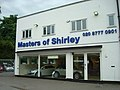 Car Dealer, Shirley - geograph.org.uk - 1321625.jpg