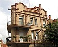 Casa Celedonio Badia Tort, façana de la ctra. de Martorell 54.jpg
