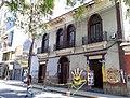 Casa de la calle bolivar y lanza.jpg