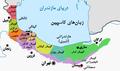 Caspian languages persian.png