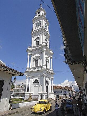Cartago, Valle del Cauca - Cathedral of Cartago