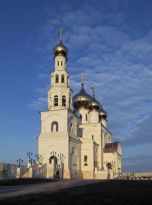 Abakan - Abakan Cathedral of the Transfiguration