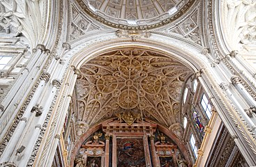 Ceiling above the Main altar - Cathedral of Córdoba - La Mezquita - Córdoba.JPG