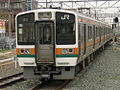 CentralJapanRailwayCompanyType211-5000.jpg