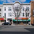 Central Block Building King Street Waterloo Ontario April 2015.jpg