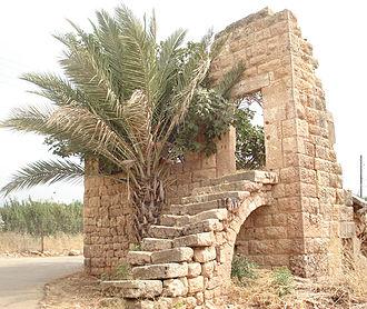 Asnoun - Image: Chab House
