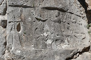 Hurrian religion - The west Hurrian divine pantheon, with Tašmiš, Teššub, Ḫebat, Šarruma, Allanzu and Kunzišalli, rock sanctuary of Yazılıkaya.
