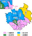 Changes of Saitama-City Area.png