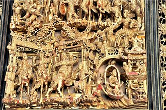 Teochew woodcarving - Image: Chaozhou Woodcarving 2