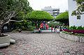 Children Playing at Xinzhong Park 20141009.jpg